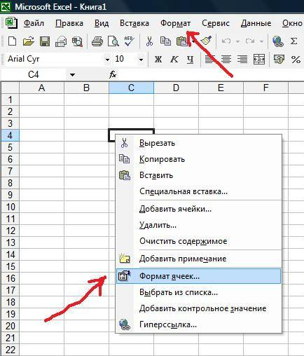 как создать таблицу в excel 2010 пошаговая инструкция